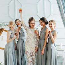 Wedding photographer Yulya Maslova (maslovayulya). Photo of 02.03.2018