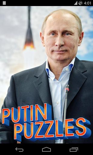 president Putin puzzle game