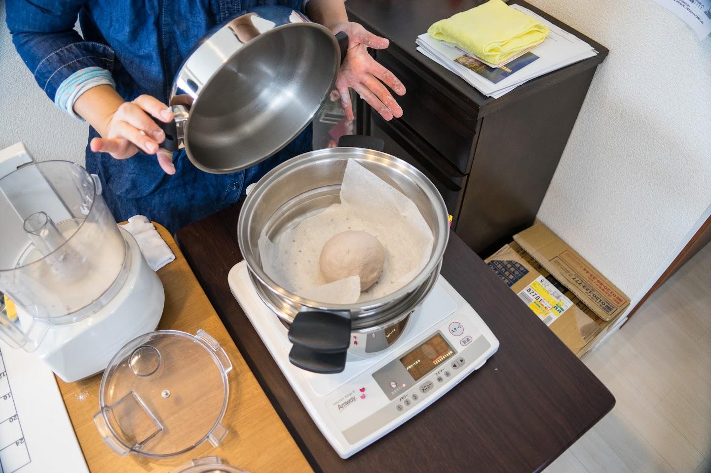 黒千石肉まん:15分間発酵