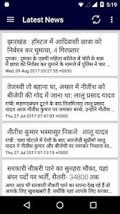 Jharkhand News - náhled