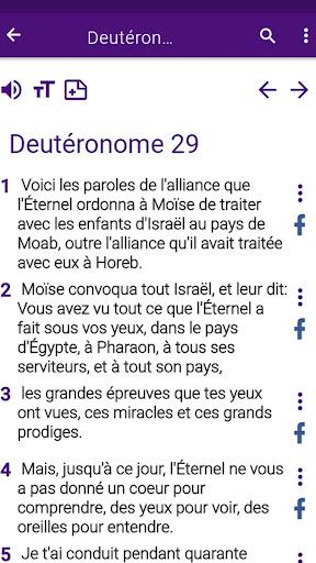 Bible en franu00e7ais courant 1.0 screenshots 8