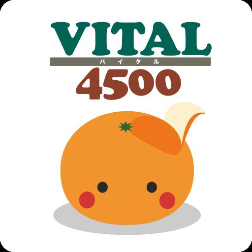mikan VITAL4500 file APK Free for PC, smart TV Download