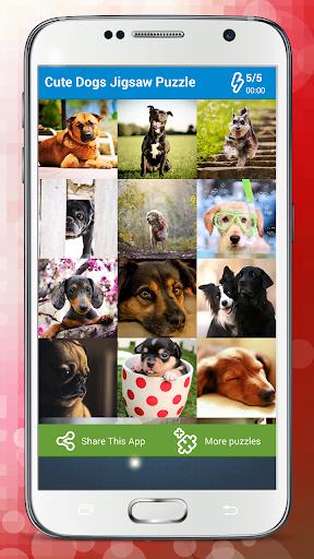 犬のジグソーパズル