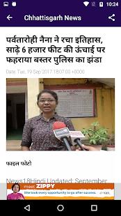 ETV Chhattisgarh Live Top Headlines Hindi News - náhled