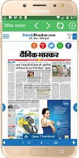 News (Hindi) - All Hindi News Papers - náhled