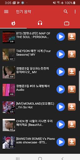 MusicTown screenshot 2