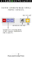 Screenshot of NabakMemo (Schedule & Memo)