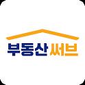 부동산써브 - 아파트, 오피스텔, 주택, 매매, 전월세. icon