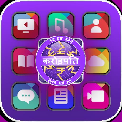 KBC Jio Play Along - Jio app