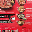 大心新泰式麵食(台北微風車站店)