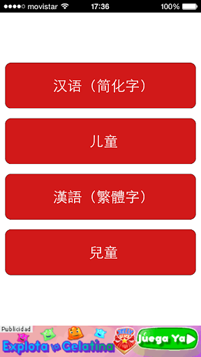 JW.ORG 中国