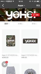 Yoho!Buy有货 Screenshot 4