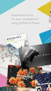 SONOCA Player- screenshot thumbnail