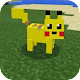 Yellow Monster Mod  for MCPE