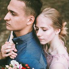 Wedding photographer Arina Sotnikova (id181278408). Photo of 21.08.2017