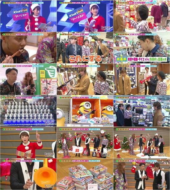 (TV-Variety)(720p) 高橋みなみ – KinKi Kidsのブンブブーン 151220