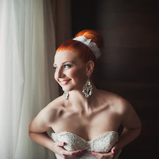 Wedding photographer Natalya Latushko (Latushko). Photo of 26.01.2015