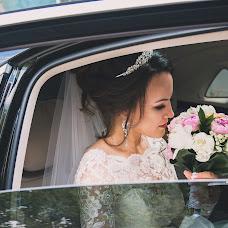 Wedding photographer Vadim Bek (VadimBek1234). Photo of 05.08.2018