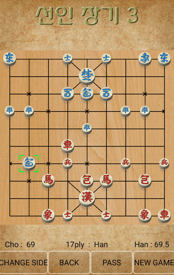 Chinese chess android source code —