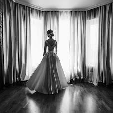 Wedding photographer Darya Maslyuk (MaslyukDarya). Photo of 03.07.2018