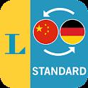 Standard Chinesisch icon