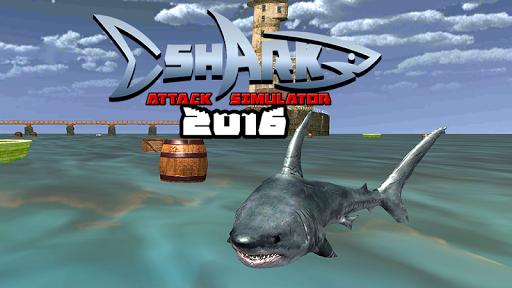 鯊魚襲擊模擬器2016年