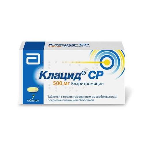 Клацид СР таблетки п.п.о. с пролонг высвоб. 500мг 7 шт.