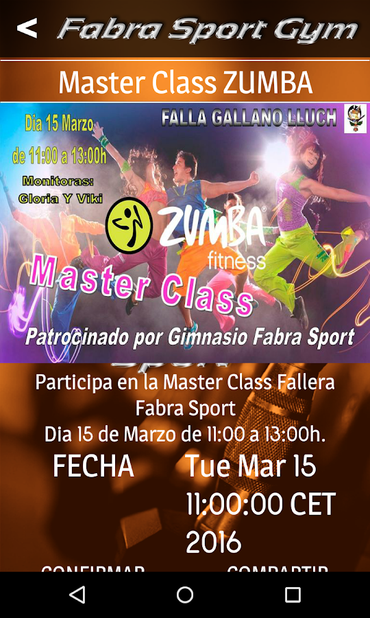 Fabra Sport Gym- screenshot