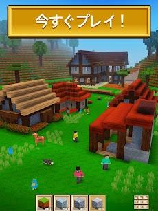 ブロック・クラフト 無料街づくりシミュレーションゲームのおすすめ画像1