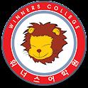 위너스외국어학원 (포항) icon