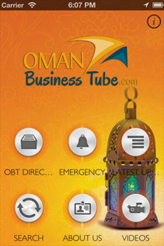 omanbusinesstube- screenshot