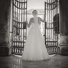 Wedding photographer Maja Gijevski (majagijevski). Photo of 24.03.2018