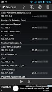 Network Utilities 7.7.9 b129 (Premium)