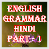 Axar English Grammar Part 1
