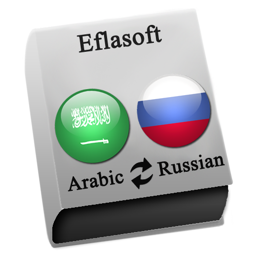 Arabic - Russian APK Cracked Download