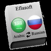 Arabic - Russian