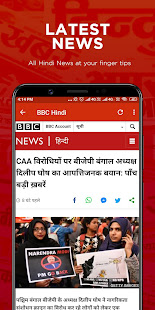 Download Hindi News Papers India - All Hindi News Papers For PC Windows and Mac apk screenshot 1