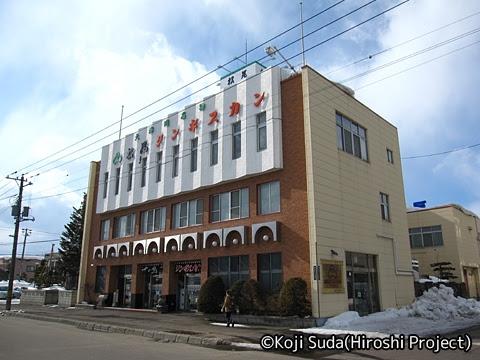 松尾ジンギスカン滝川本店 その1