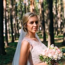 Wedding photographer Alina Valter (katze29). Photo of 10.11.2018