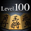 Shogi Lv.100 (Japanese Chess) icon
