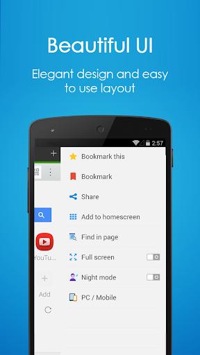 Panda 瀏覽器|玩通訊App免費|玩APPs