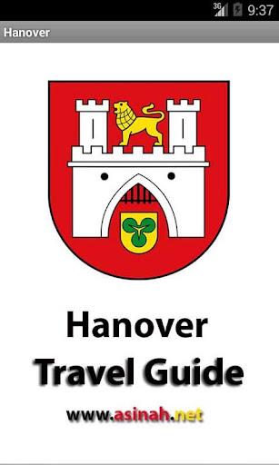 汉诺威旅行指南