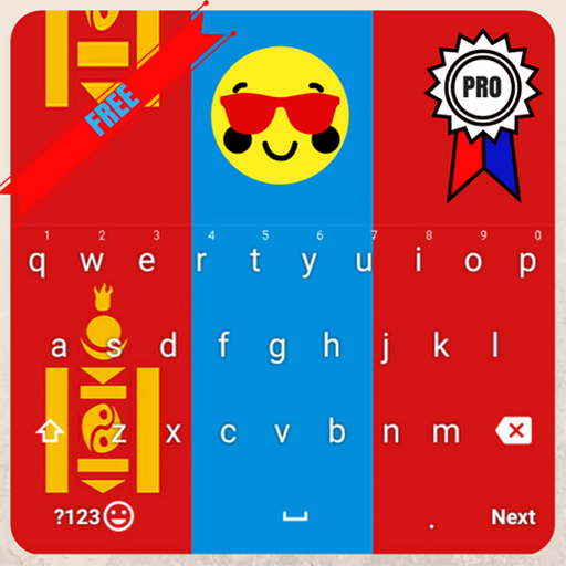 Mongolia Keyboard Theme & Emoji