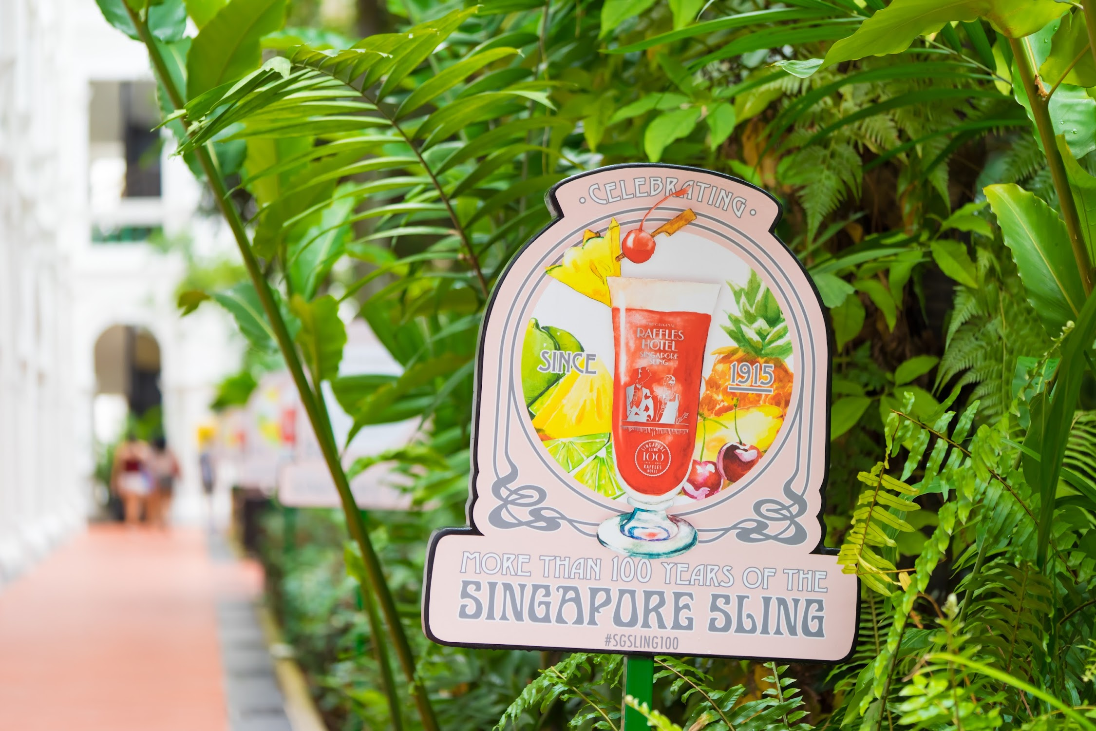 シンガポール ラッフルズ・ホテル4