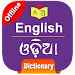 English Odia (Oriya) Dictionary icon