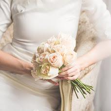 Wedding photographer Tonya Afanaseva (Kolova). Photo of 24.03.2018