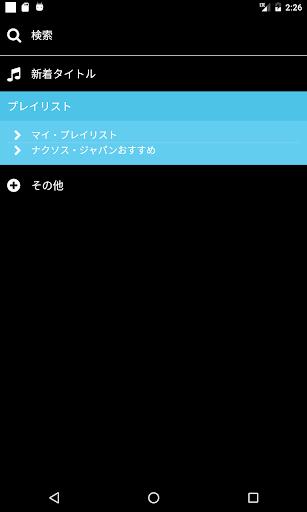 NMLu65e5u672cu8a9eu7248 2.0 Windows u7528 2