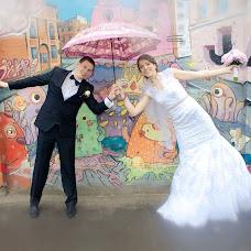 Wedding photographer Kseniya Grin (gromosapiens). Photo of 30.08.2013