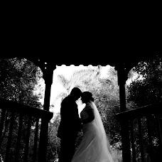 Wedding photographer Francisco Veliz (franciscoveliz). Photo of 23.04.2018