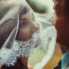Wedding photographer Nikita Frolov (Nikitozzz). Photo of 03.11.2015